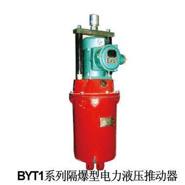 兴庆BED隔爆型电力液压推动器